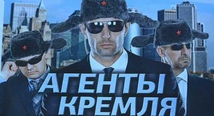 Шпионские игры - «психическая атака» российских спецслужб