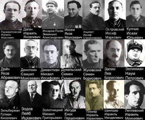 Главные организаторы и исполнители Голодомора в Украине (фото)