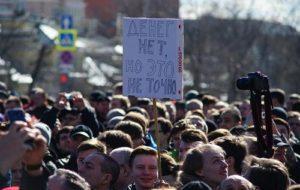 Забудьте про 2018 год — в России все важное произойдет в 2017-м. И уже происходит - Глеб Павловский