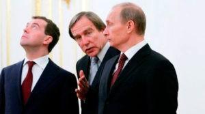Команда Путина отмывала криминальные деньги по всему миру