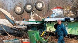 Расследование пришло к однозначному заключению: Самолет Качиньского был взорван
