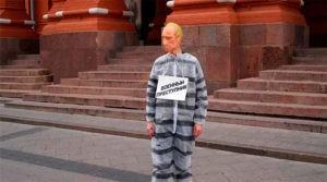США могут объявить Россию страной спонсором международного терроризма