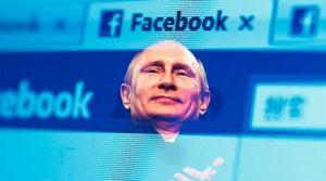 Конгресс США опубликовал рекламные объявления в Facebook кремлевской фабрики троллей