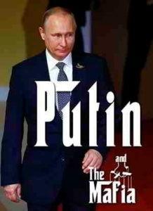 """KM Productions (Франция) готовит к широкому показу свой документальный фильм """"Путин и мафия"""""""