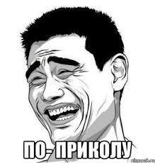 Сколько заплатит каждый украинец за президента Зелю