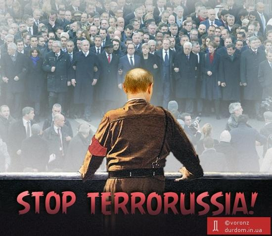 Россия отказывается признавать положения Женевских конвенций. Госдума поддержала закон Путина