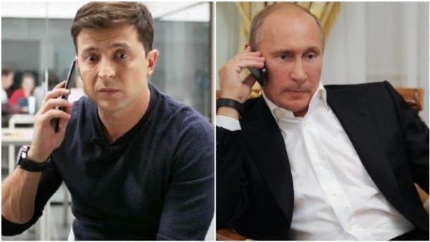 В Конгрессе США обнародовали дополнительные стенограммы разговоров чиновников Украины и США