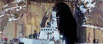 Швеция опасается ядерного удара России. Военные штабы переводятся в подземные бункеры