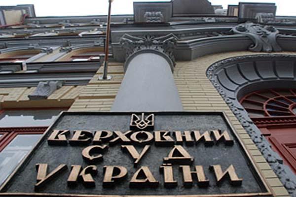 Если украинская власть будет говорить, что в вопросе Привата все решает украинский суд, то она уже играет на стороне Коломойского