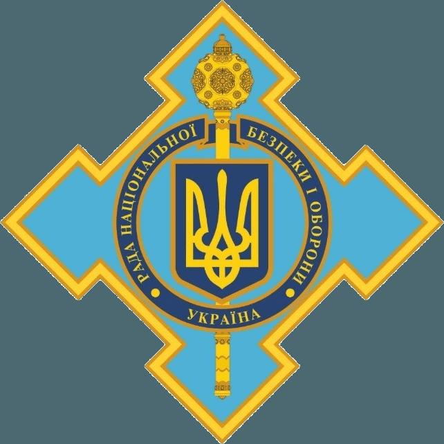 Почему ушел секретарь СНБО Данелюк (версия подкрепленная документами)