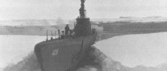 Что нашли советские военные на базе Германии в Антарктиде
