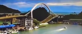 На Тайване обрушился мост (Видео)