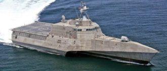 В состав ВМС США ввели корабль-невидимку