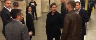 Тома Круза видели в киевском метро