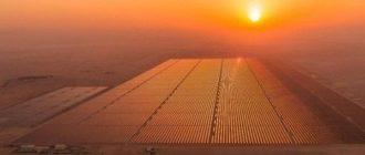 В Сахаре построили самую мощную в мире солнечную электростанцию