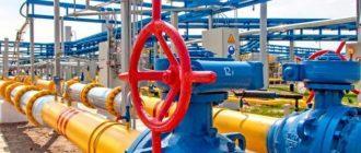 Как Нафтогаз в «эпоху барыг» остановил большую войну с Россией