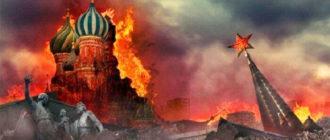 Генерал Ник Картер: Поведение России может спровоцировать Третью мировую войну