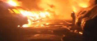 Неизвестные в Раменском р-не Московской обл. уничтожили 13 автомашин с передвижными камерами