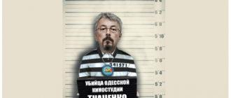 Рейдер Олександр Ткаченко і Одеська кіностудія - історія грандіозної афери