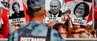 Оруэллу и не снилось: Иностранными лагерями в России объявили «концентрацию протестных мыслей»