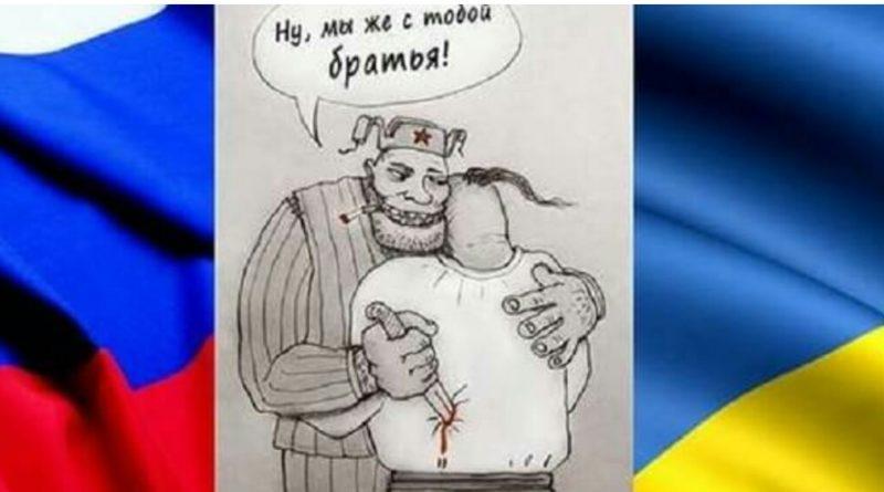 Всі злочини «братнього народу» проти України з 1169 по 1990 роки