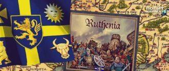 Україна-Рутенія: знання, через які Московія знищувала старовинні бібліотеки