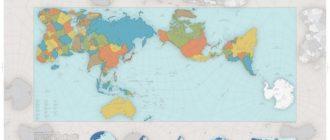 Японцы по-новому построили настоящую карту Земли (фото)