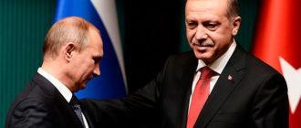 Россия хотела разбомбить дворец Эрдогана?