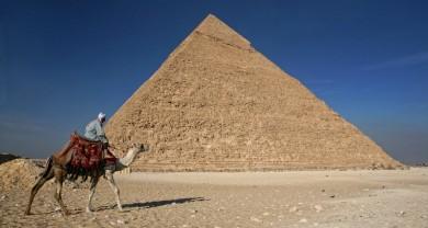 Ученые — человечество значительно отупело за 3000 лет