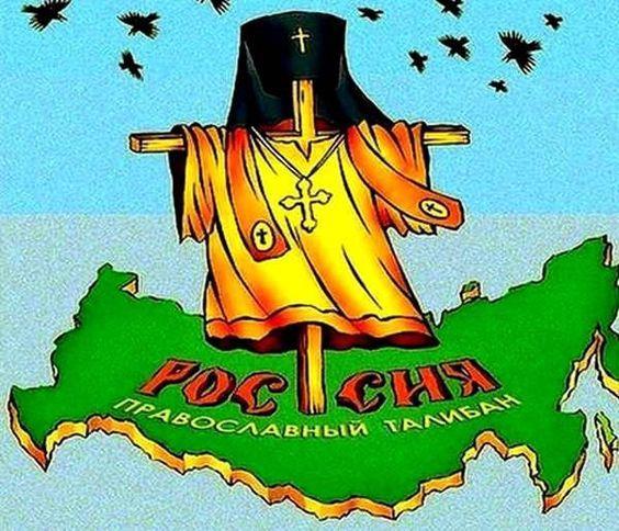 Кремлевский олигарх создает фабрику «православных троллей»