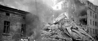 80 лет назад, 30 ноября 1939 г. Советская бомбардировка Хельсинки (видео)