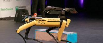Американская полиция начала применять робособак Boston Dynamics как напарников