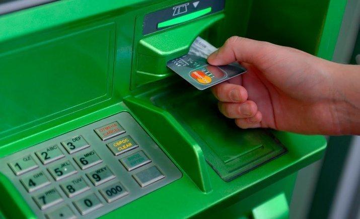 Осторожно! Мошенники у банкоматов ...