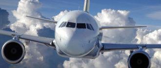 В Папуа-Новой Гвинее неизвестные угнали и ограбили чартерный самолет