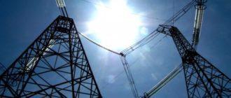 Российское электричество для заводов оказалось дороже, чем в США и странах ЕС