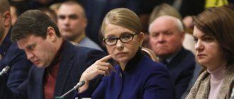Тимошенко: «Мы будем бороться и в зале Верховной Рады, и на улицах, и у Офиса Президента»