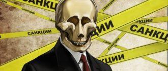Сенат США готовит адский удар по Центробанку, госдолгу и банкам России