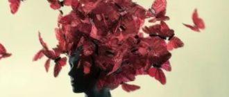 Психологи определили мысли, которые запускают программы старения