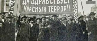 Захоплення України більшовицькими окупантами