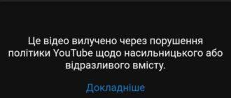 YouTube удалил видеодоказательство расстрела Небесной сотни