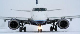 Тест «устойчивого рунета» обвалил работу российских аэропортов