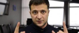 Как Зеленский с Коломойским грабят украинцев на коммуналке