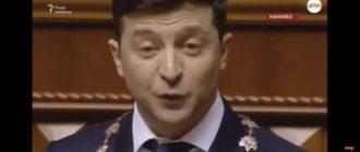 Зеленский вернулся в Украину на московском самолете, который прибыл вместе с Медведчуком