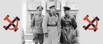 Главный раввин Польши обвинил СССР в развязывании Второй мировой войны