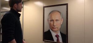 Реальное отношение граждан Москвы к Путину. Реакция на портрет Путина в лифте (видео)