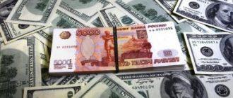 Впервые уровень жизни в Украине превысил уровень в России из-за падения цен на нефть