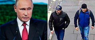За Россией закрепился имидж государства-террориста