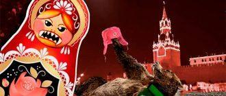 Польша заявила об угрозе неоимперской политики России