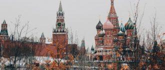 В российское официальное делопроизводство введут термин «простолюдин»