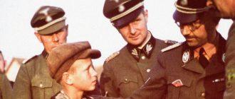 Раскрыта «тайна экстрасенсов» Гиммлера